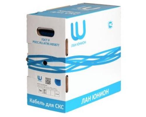 ЛАН ЮНИОН Кабель U/UTP 4 пары, Кат.5e, 100МГц, AWG 24, внутренний LSZH нг(A)-HFLTx