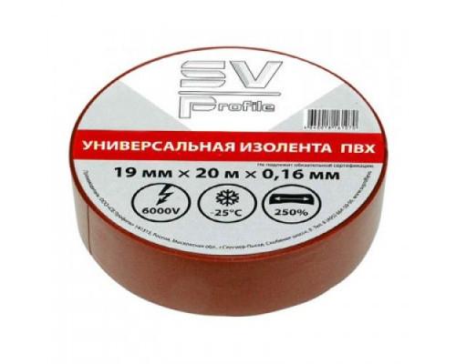 Изолента ПВХ красная 20м 19мм 160мкм