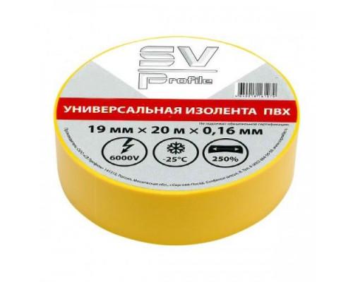 Изолента ПВХ желтая 20м 19мм 160мкм